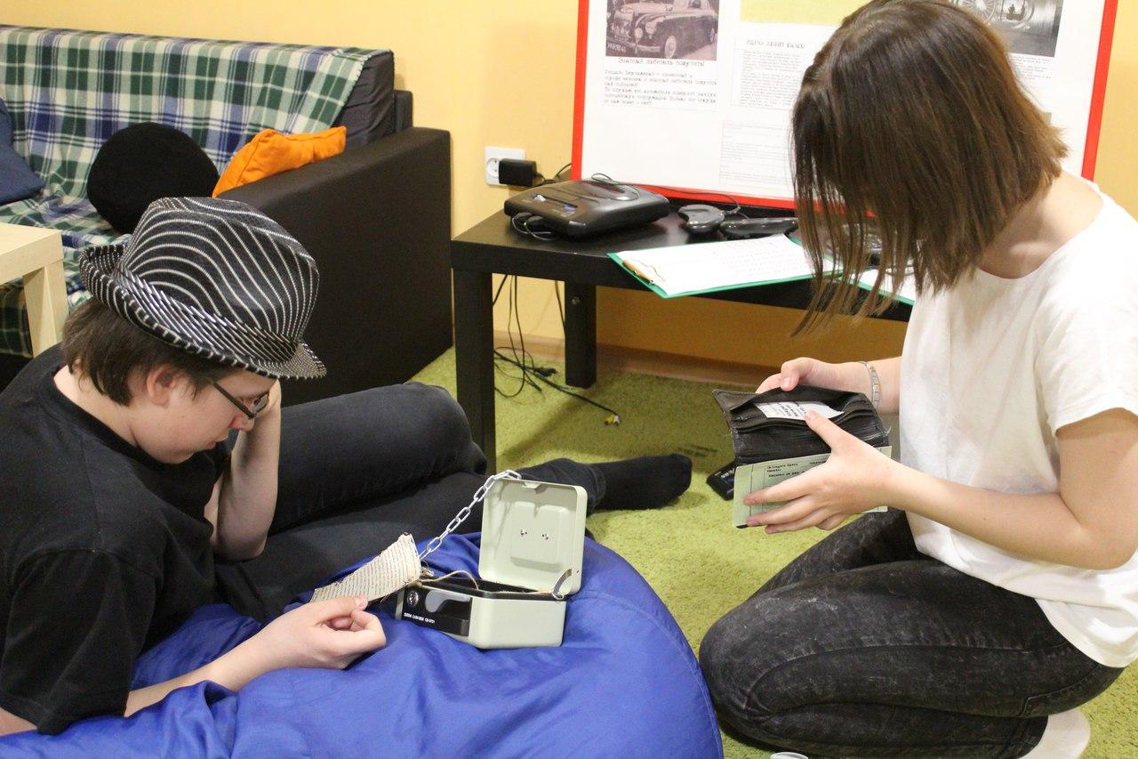 Фото с открытой игры
